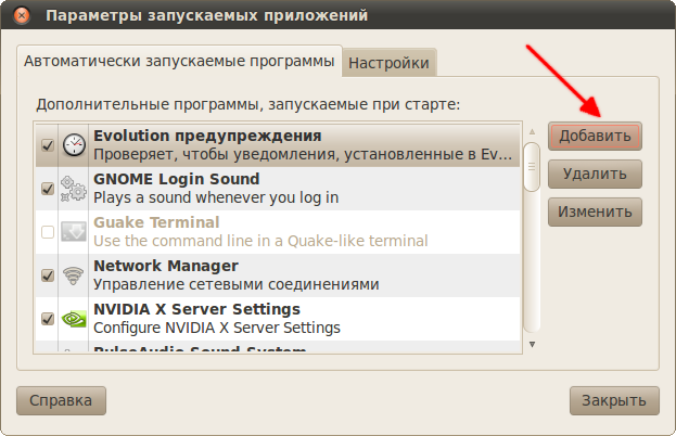 Убунтовод про ubuntu