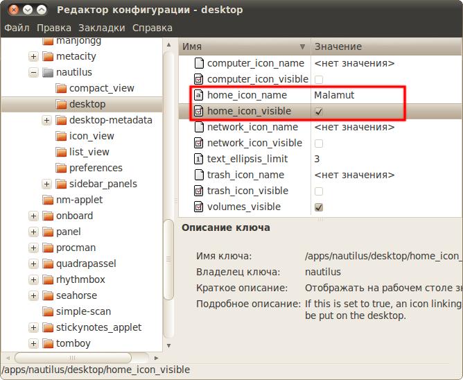To share a folder with samba, click the green + (plus) icon to open a dialogue box called create samba share like so