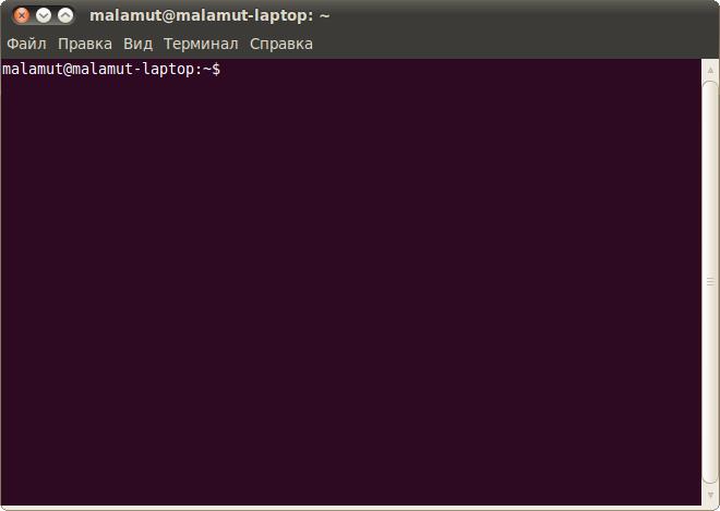 Терминал в Ubuntu
