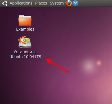 how to play pc games on ubuntu