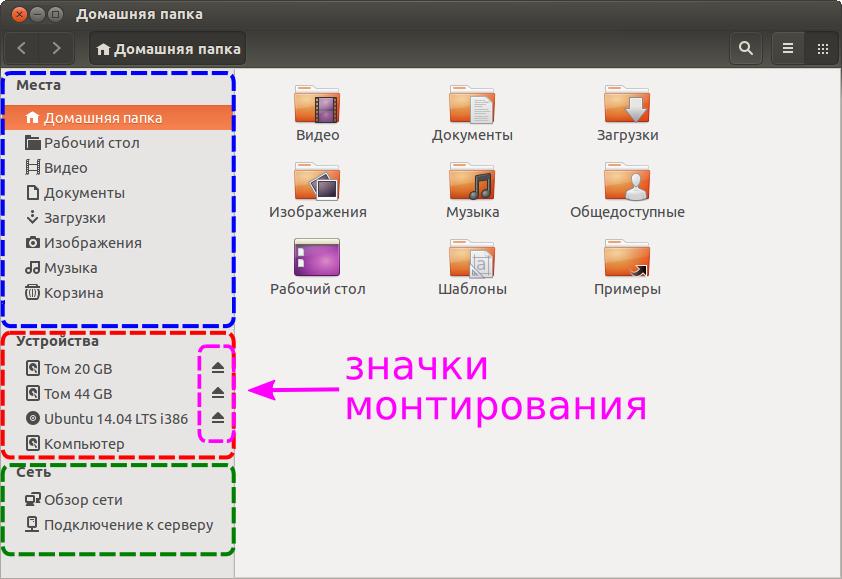 Подключение к wifi сети ubuntu 11