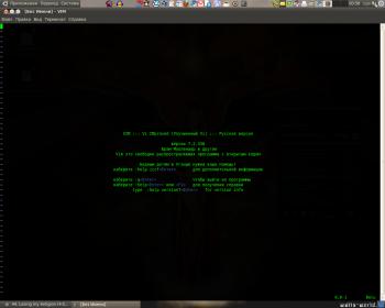 download vi editor for ubuntu