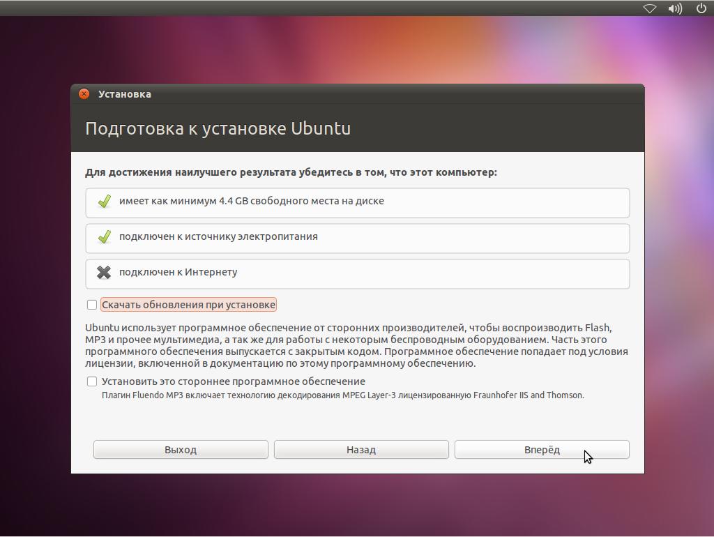ubuntu занятое место на диске