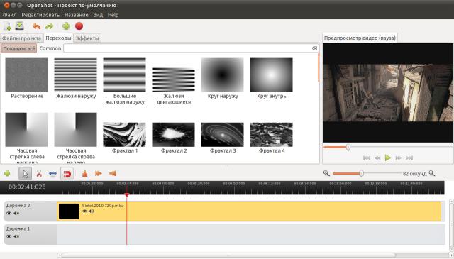 Программы для обработки видео | Русскоязычная документация