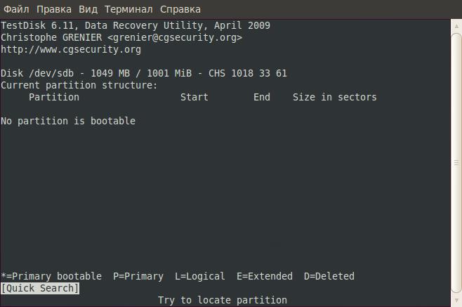 Testdisk для Ubuntu скачать